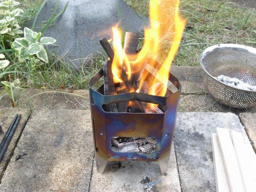 BP93ti・燃え