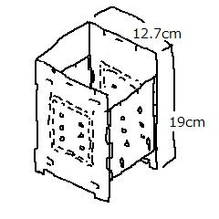 ファイヤーボックス5